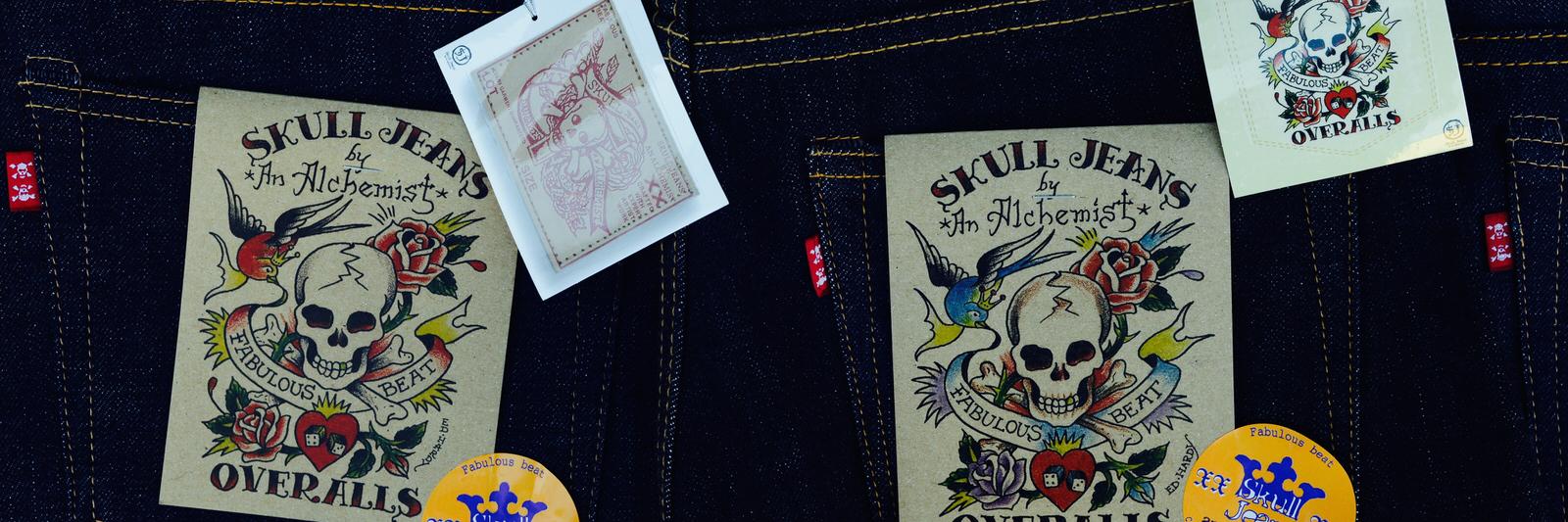 Skull Jeans