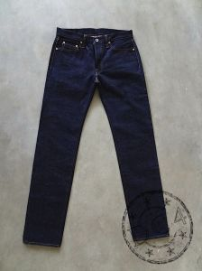 Samurai Jeans - S711VX - 17oz - Zero Model - Tight-fit