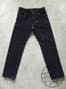 ONI Denim - 299GCKHN - 18oz KIHANNEN - Green Cast Denim - Regular Straight