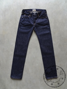 Samurai Jeans - MS711VX - 17oz - *Limited* Sumo Model - Tight Fit