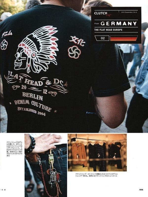 DC4 & The Flat Head - 1. European Party - CLUTCH Magazine