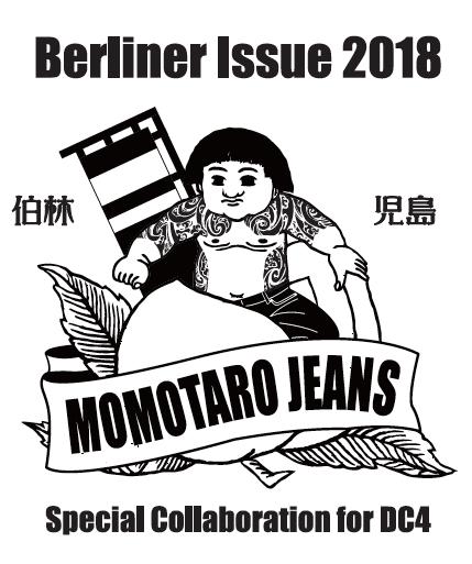 DC4 & MOMOTARO Collaboration
